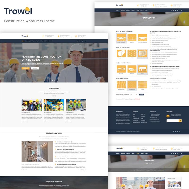 Trowel - Construction WordPress Theme