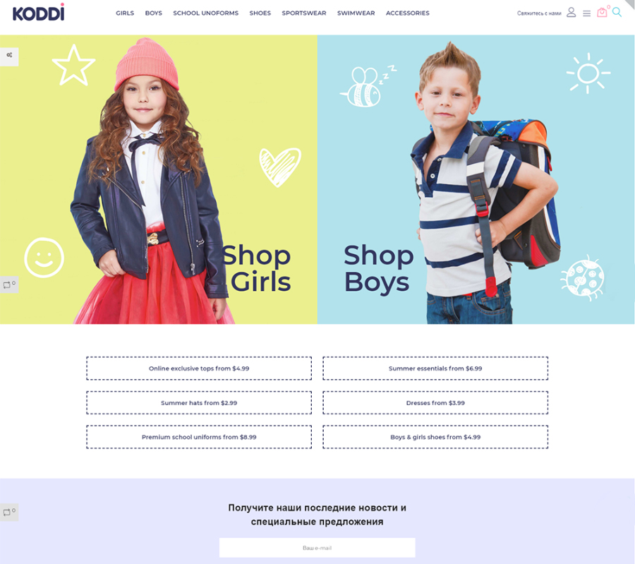 Koddi - Kids Clothes Clean Ecommerce Bootstrap PrestaShop Theme